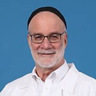 Eric Lang, MD